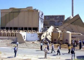 إسرائيل تنشر وثائق جديدة عن قصفها مفاعل تموز العراقي (صور)