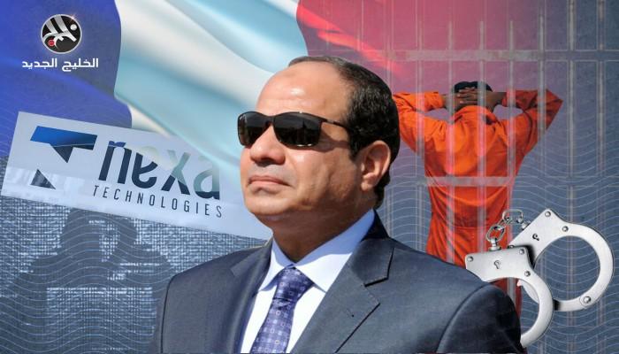 تفاصيل تورط شركة تقنية فرنسية في عمليات تعذيب نفذتها المخابرات المصرية