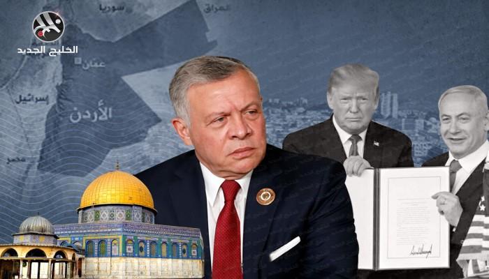 رغم فشلها.. ظلال صفقة القرن تطارد استقرار الأردن