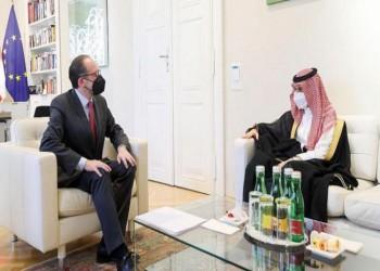 السعودية تدعو لدعم وكالة الطاقة في التفتيش على النووي الإيراني