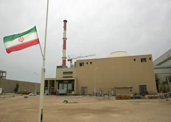 جيروزاليم بوست: أضرار جسيمة لحقت بمنشأة تابعة للطاقة الذرية الإيرانية