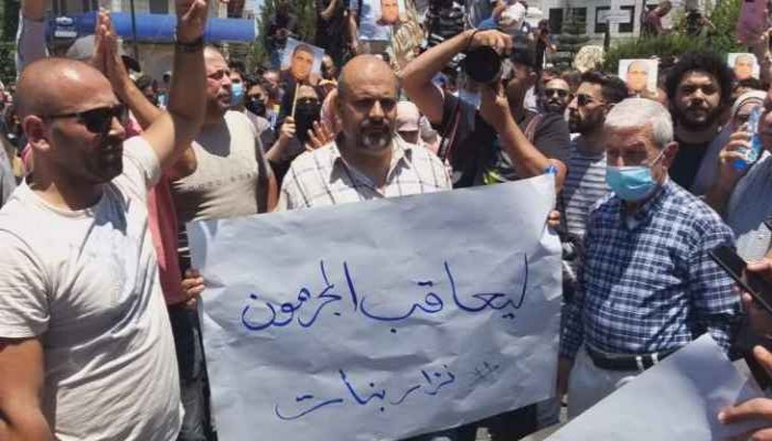 السلطة الفلسطينية تقمع مظاهرة غاضبة لمقتل نزار بنات.. والحكومة تفتح تحقيقا
