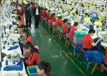 إجراءات أمريكية ضد الصين لمواجهة انتهاكات العمل القسري في شينجيانج