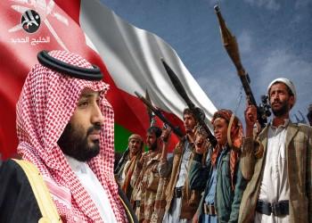 بارقة أمل.. هل تنجح جهود الوساطة العمانية في حرب اليمن؟