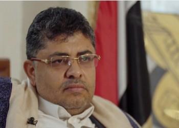 بعد اعتراف أمريكي بشرعيتهم.. الحوثيون يطلبون تعاملا بندية من المجتمع الدولي