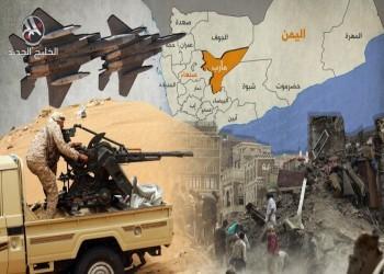 حملات الحوثيين العسكرية على مأرب