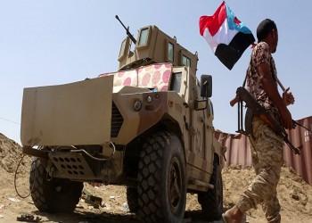 الانتقالي الجنوبي في اليمن يتخذ خطوات جديدة لتنفيذ اتفاق الرياض