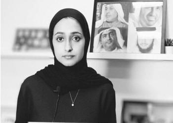 تعاطف واسع مع رسالة من آلاء الصديق إلى أبيها المعتقل بالإمارات