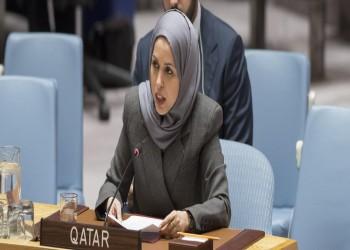 قطر تجدد دعمها لسبل محاربة الإرهاب ونشر ثقافة السلام والتسامح