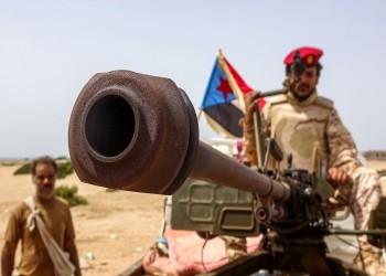 اليمن.. الانتقالي الجنوبي يوقف تواصل مفاوضيه مع أطراف اتفاق الرياض
