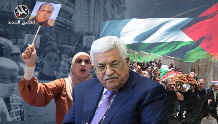 الربيع الفلسطيني.. هل ينجو محمود عباس من بركان الغضب الشعبي؟