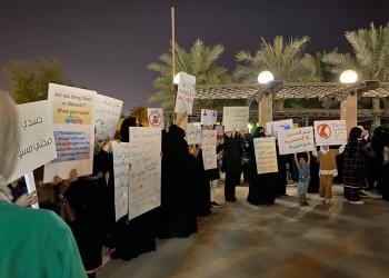 كويتيون يواصلون الاحتجاج رفضا للتطعيم الإجباري ضد كورونا