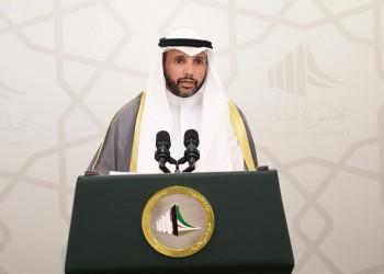 الخميس.. جلسة برلمانية لمناقشة تطورات الحالة المالية في الكويت