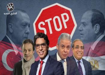 مطلب القاهرة تسليم أو ترحيل إعلاميين معارضين يصطدم بالجنسية التركية