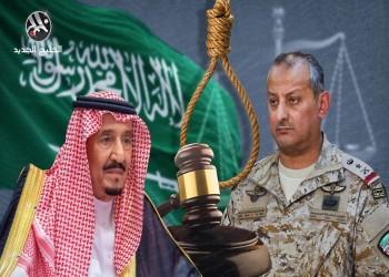 الحكم بإعدام نجل شقيق العاهل السعودي لإدانته بمحاولة الانقلاب على بن سلمان