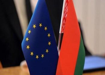 بروكسل تندد بقرار بيلاروس تعليق مشاركتها في برنامج الشراكة الشرقية