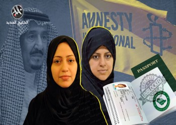 العفو الدولية تدعو الملك سلمان لرفع حظر السفر عن نسيمة السادة وسمر بدوي