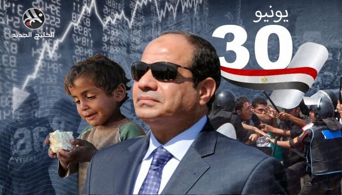 مصر تنفذ اعتقالات سياسية واسعة قبل ذكرى 30 يونيو