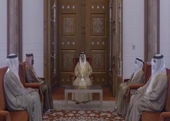 يوسف الجلاهمة يؤدي اليمين كأول سفير بحريني في إسرائيل