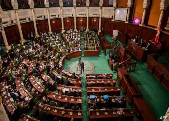 تونس.. نواب معارضون يرفضون مشروع اتفاقية صندوق قطر للتنمية