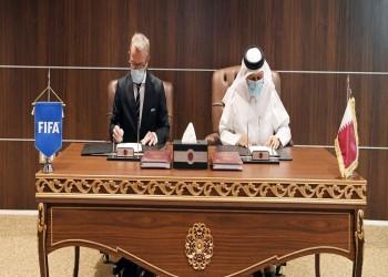 قطر توقع وثيقة مع الفيفا لتأمين مونديال 2022