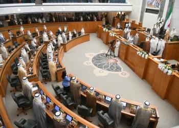 الحكومة الكويتية توضح سبب تغيبها عن جلسة مجلس الأمة