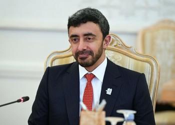 الإمارات تشعر بخيبة أمل بسبب اتفاقيات إبراهيم.. ما القصة؟