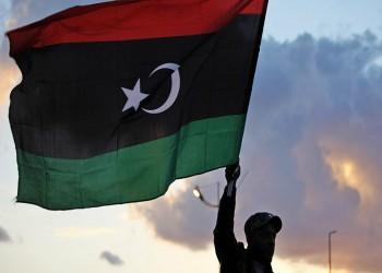 الملتقى العسكري بليبيا يرفض أي قاعدة دستورية مشوهة لا تلبي طموحات الشعب