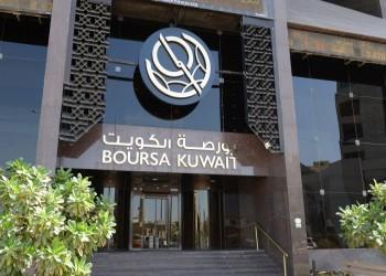خلال جلسة واحدة.. بورصة الكويت تخسر 2.1مليار دولار