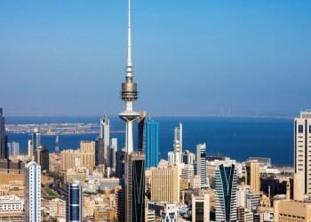 صندوق الأجيال الكويتي يسجل نموا تاريخيا بأكثر من 150 مليار دولار