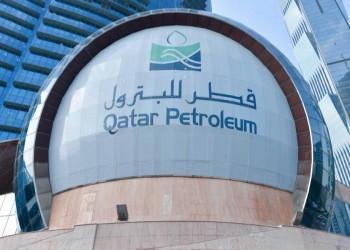 قطر للبترول تجمع 12.5 مليار دولار من طرح سندات دولارية