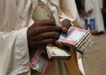 البنك الدولي وصندوق النقد يتفقان على إعفاء السودان من 50 مليار دولار من ديونه
