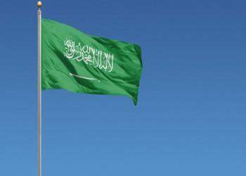 السعودية تدعو طرفي اتفاق الرياض لبحث استكمال تنفيذه
