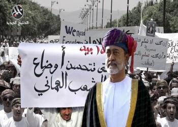 التحديات تتصاعد في وجه سلطان عُمان.. هل ينجح في بعث الاقتصاد المتعثر؟