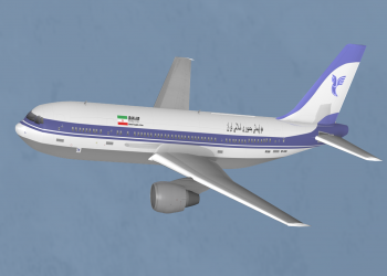 إسقاط الطائرة الإيرانية رقم 655 لا يزال يثير العداء بين الولايات المتحدة وإيران
