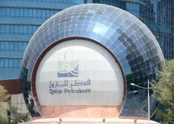 قطر للبترول تستحوذ على حصص استكشاف في جنوب أفريقيا