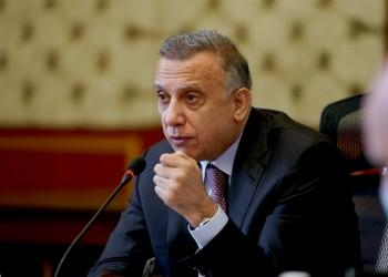 الكاظمي: نجاح مفاوضات فيينا يخدم استقرار العراق.. وهذه رسالتنا للإيرانيين والأمريكيين