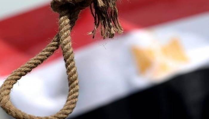 مصر تعدم طالبا بتهمة محاولة قتل مدير أمن الإسكندرية السابق