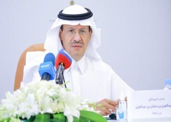 وزير الطاقة السعودي ينتقد الإمارات: لم أشهد مثل طلبها منذ 34 عاما
