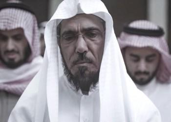 جلسة محاكمة سرية لـ #سلمان_العودة الثلاثاء.. ونجله يكشف تفاصيلها