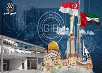 سنغافورة.. بوابة رئيسية للتنويع الاقتصادي في الخليج
