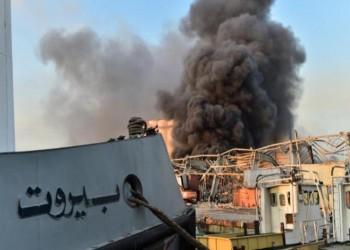 لبنان يبدأ الملاحقات القضائية بشأن انفجار مرفأ بيروت
