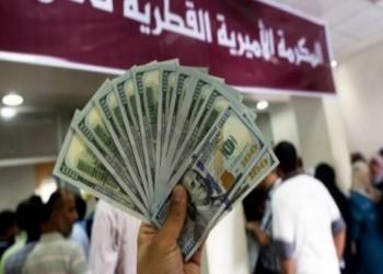 قطر تشترط حماية أمريكية لتحويل الأموال لقطاع غزة