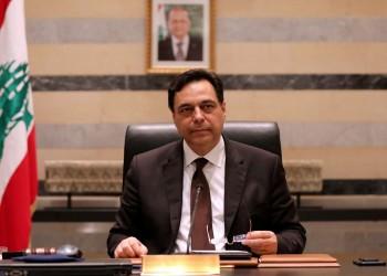داعيا لإنقاذ الوضع.. دياب: ربط المساعدات بتشكيل الحكومة خطر على حياة اللبنانيين