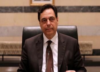 بعد استغاثة دياب.. إسرائيل تعرض مساعدة لبنان والبرادعي يطالب بقمة عربية