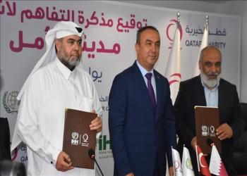 """بروتوكول قطري- تركي لإنشاء """"مدينة الأمل"""" في أعزاز السورية"""