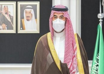 الولايات المتحدة تجدد التزامها بالدفاع عن السعودية