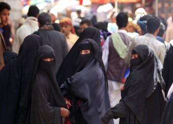 إندبندنت: الحوثيون يجبرون النساء على الدعارة باسم الوطن