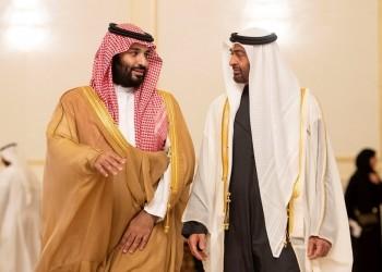 فايننشال تايمز: التنافس السعودي الإماراتي يهدد بقلب مجلس التعاون الخليجي