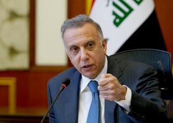 الكاظمي لرئيس استخبارات الحرس الثوري: استهداف الفصائل للتحالف يضر إيران والعراق